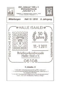 15/2010