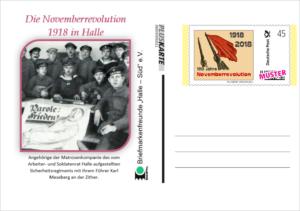 Pluskarte_Matrosenkompanie_Weiden