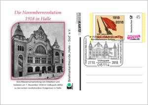 Pluskarte_Volkspark_SSt