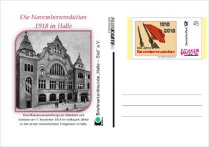 Pluskarte_Volkspark_Weiden